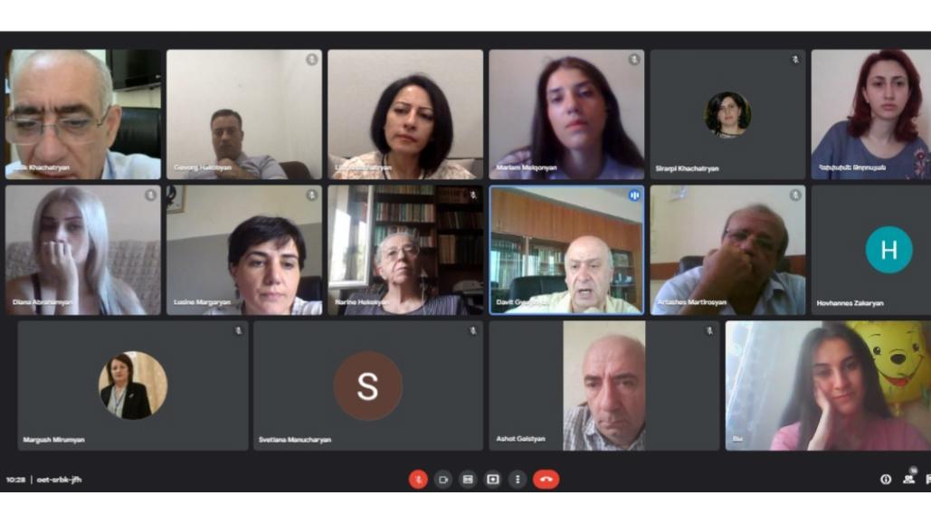 Международная конференция на онлайн-площадке
