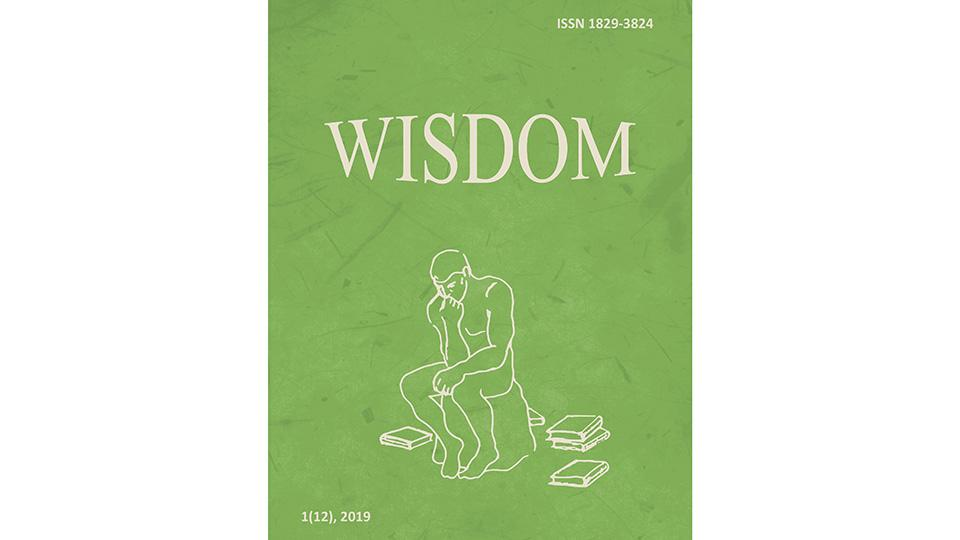 New Issue of WISDOM Journal released