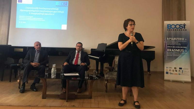 International Conference within the framework of ERASMUS+ BOOST Project