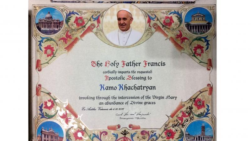 Վկայական՝ Հռոմի Ֆրանցիսկոս պապից