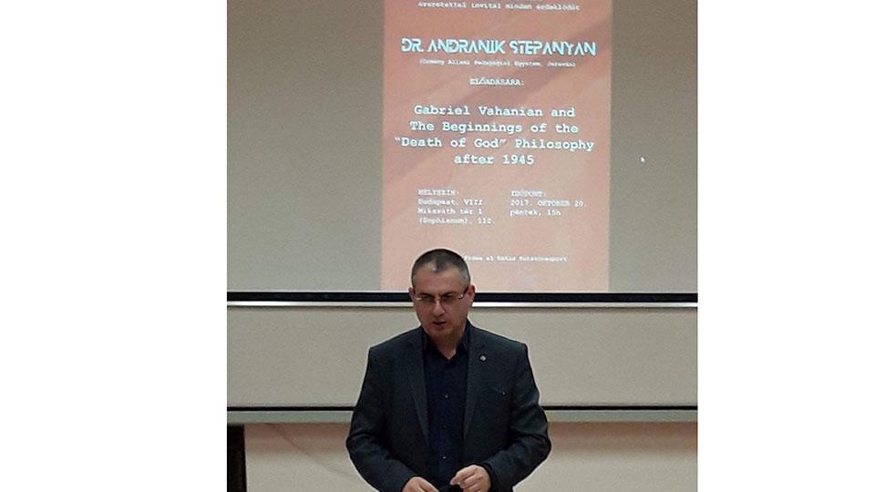 Անդրանիկ Ստեփանյանի դասախոսությունները՝ Բուդապեշտի առաջատար համալսարաններում
