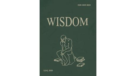 Լույս է տեսել WISDOM հանդեսի հերթական համարը