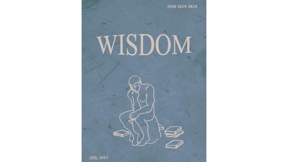 WISDOM ամսագիրը` Scopus-ի առաջատարներից