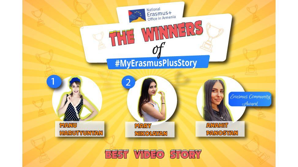 Студентка АГПУ победила в одной из номинаций конкурса программы Эразмус+
