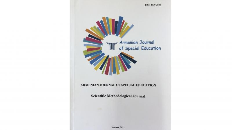 Next volume of Scientific Methodological Journal issued