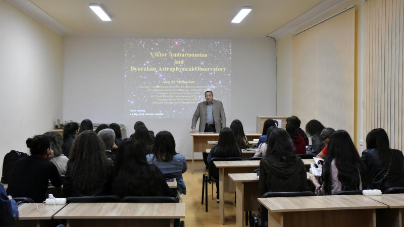 """Lectures, Master Classes for Future """"Astronomy"""" Lecturers"""
