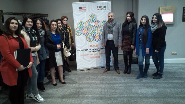 ՀՊՄՀ-ի ուսանողները մասնակցեցին ձեռներեցության համաշխարհային շաբաթին