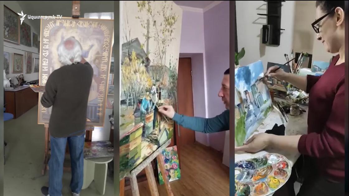 Մնա տանը՝ ստեղծագործիր