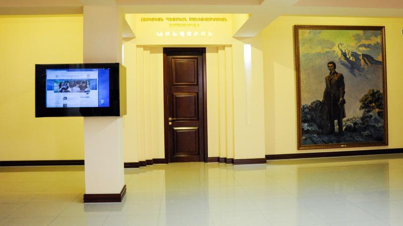 Լուսանկարչական էլեկտրոնային ցուցադրություն՝ Մանկավարժականում