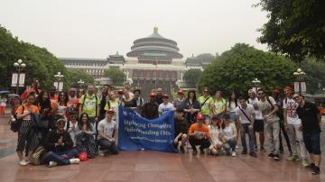 Տպավորություններ Չինաստանից՝ «Ամառային դպրոց»-ի շրջանակներում